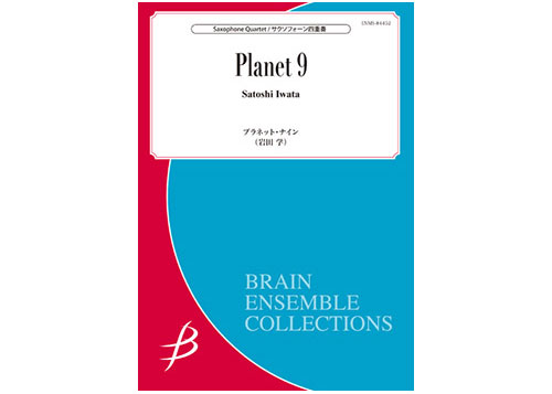 Planet 9 for Saxophone Quartet