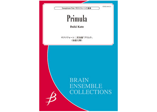 Primula for Saxophone Trio