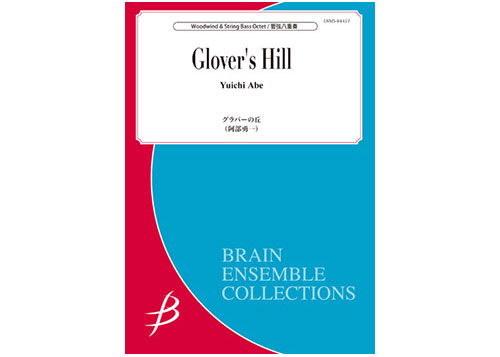 Glover\'s Hill for Woodwinds and String Octet