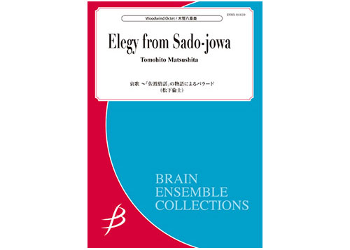 Elegy from Sado-jowa for Woodwinds Octet