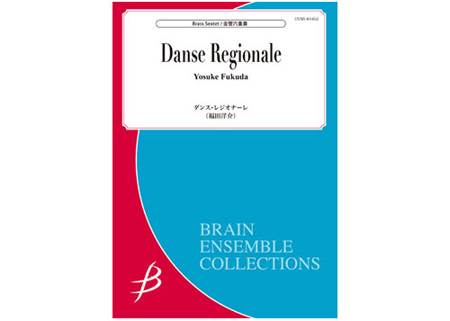 Danse Regionale for Brass Sextet