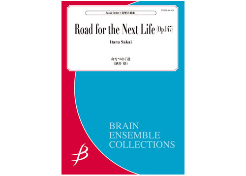 Road for the Next Life for Brass Octet