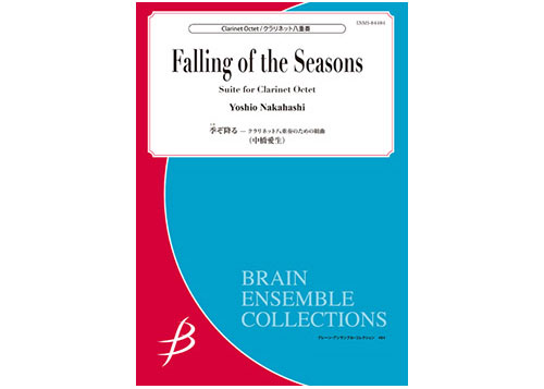 Falling of the Seasons - Suite for Clarinet Octet