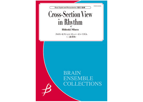 Cross-Section View in Rhythm for Brass Septet and Percussion