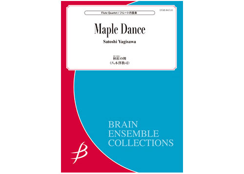 Maple Dance for Flute Quartet