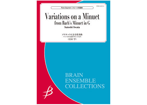 Variations on a Minuet for Flute Quartet