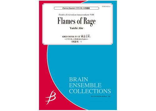 Flames of Rage for Clarinet Quartet