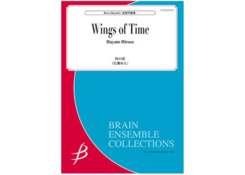 Wings of Time for Brass Quartet