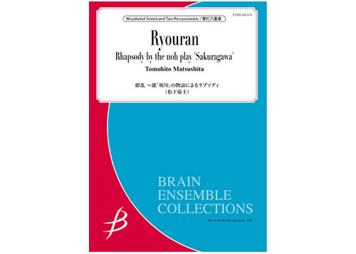 Ryouran - Woodwind & Percussion Octet