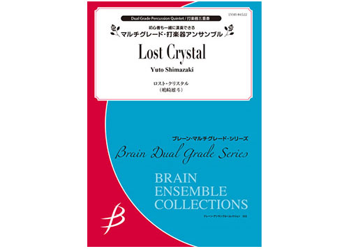 Lost Crystal for Percussion Quintet