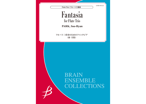 ensemble new release