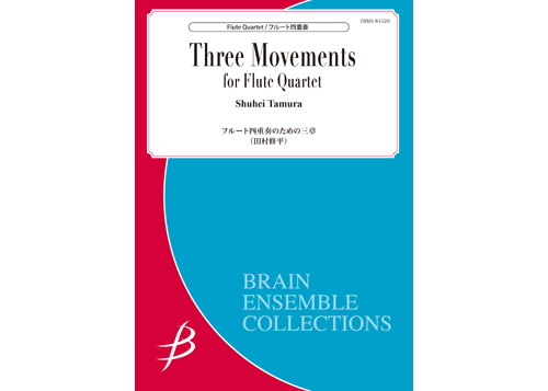 Three Movements for Flute Quartet