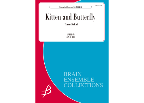 Kitten and Butterfly - Woodwind Quartet