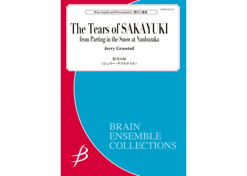 The Tears of SAKAYUKI - Woodwind and Percussion Octet