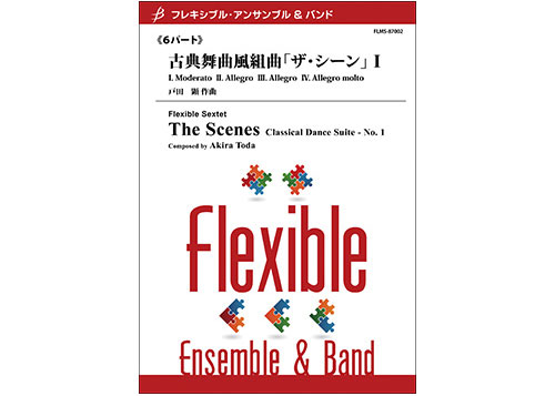 The Scenes Classical Dance Suite No.1 Flexible Sextet