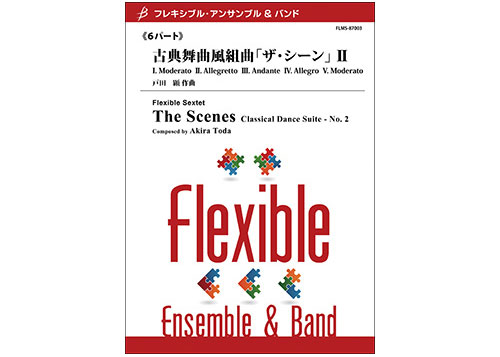 The Scenes Classical Dance Suite No.2 Flexible Sextet