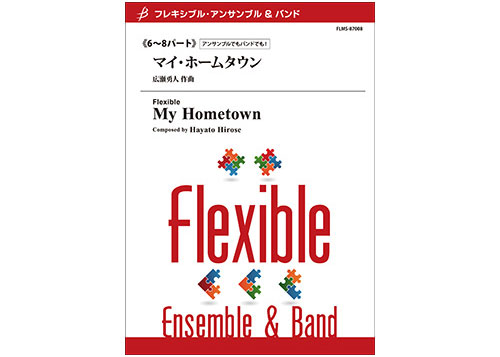 My Hometown Flexible 6 - 8 Parts