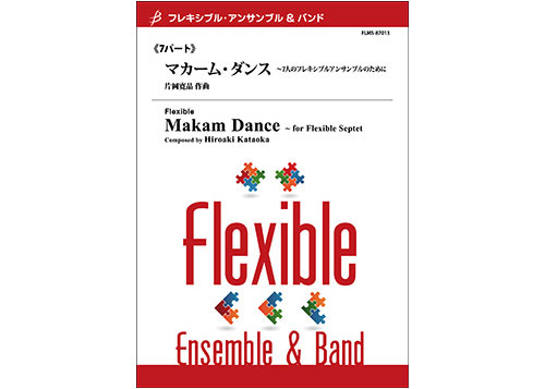 Makam Dance - Flexible Septet