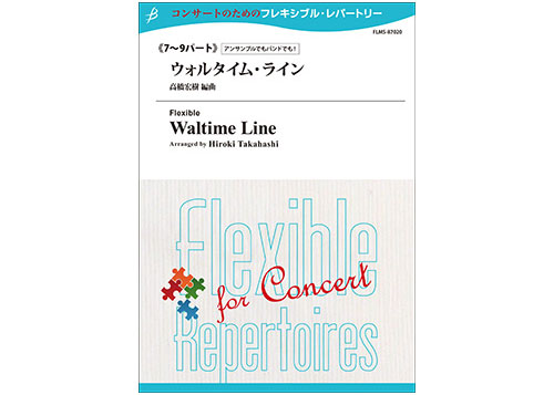 Waltime Line Flexible 7-9 Parts