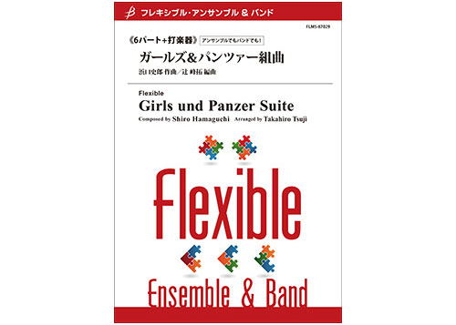 Girls und Panzer Suite - Flexible Ensemble/Band 6 Parts & Option