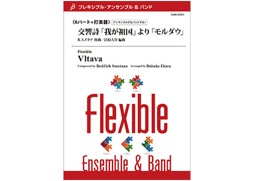 Vltava - Flexible Ensemble/Band 6 Parts & Optional Percussion
