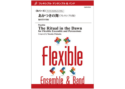 The Ritual of the Dawn - Flexible Band 5 Parts & Percussion