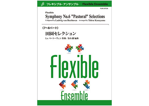 Symphony No. 6 Pastoral Selections - Flexible Woodwind Septet/Octet