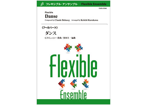 Danse - Flexible Woodwind Septet/Octet