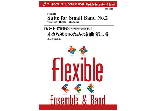Suite for Small Band No. 2 - Flexible Band 6 Parts & Optional Pe