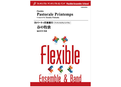 Pastorale Primtemps Flexible 6 Parts + Percussion