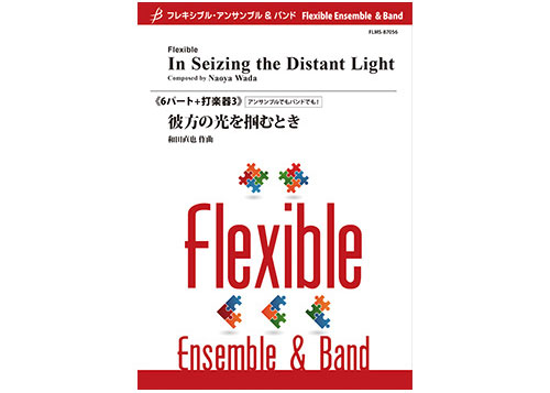 In Seizing the Distant Light Flexible 6 Parts + Percussion