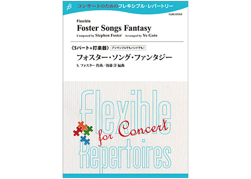 Foster Songs Fantasy - Flexible 5 Parts & Percussion
