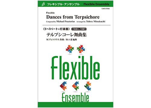 Dances from Terpsichore Flexible 5-8 Parts