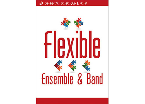 Wave Color Flexible 4 Parts + Percussion