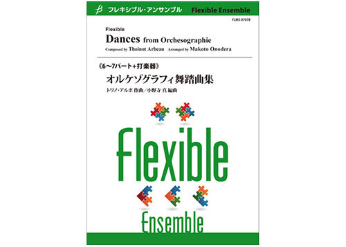 Dances from Orchesographie Flexible 6-8 Parts + Percussion