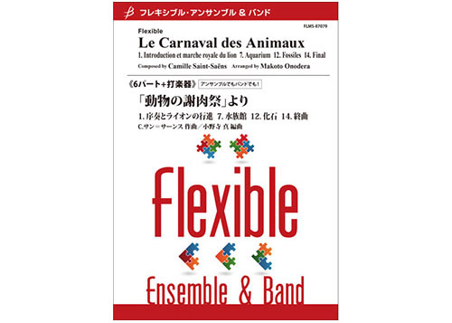 Le Carnaval des Animaux - Flexible Band 6 Parts & Percussion