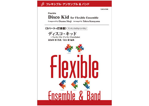 Disco Kid - Flexible Band 5 Parts & Percussion