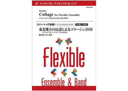 Collage Flexible 5 Parts + Percussion