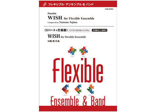 WISH Flexible 5 Parts + Percussion