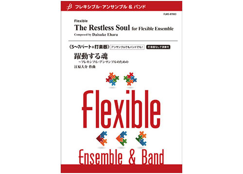 The Restless Soul Flexible 5-7 Parts + Percussion