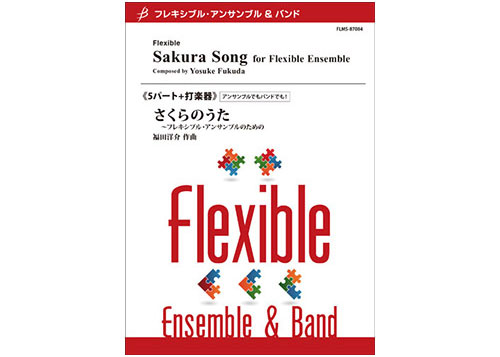 Sakura Song Flexible 5 Parts + Percussion