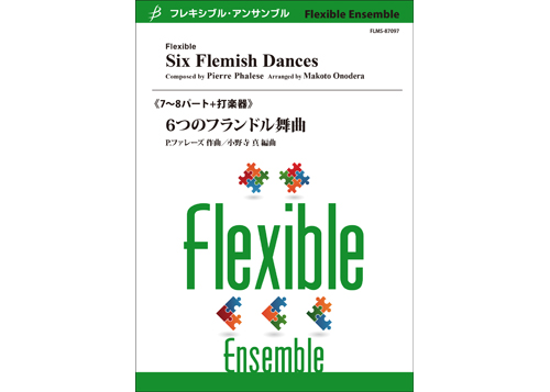 Six Flemish Dances - Flexible Septet, Octet
