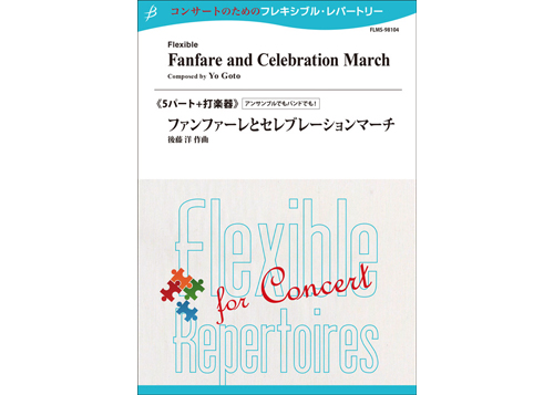 Fanfare and Celebration March Flexible 5 parts + Percussion