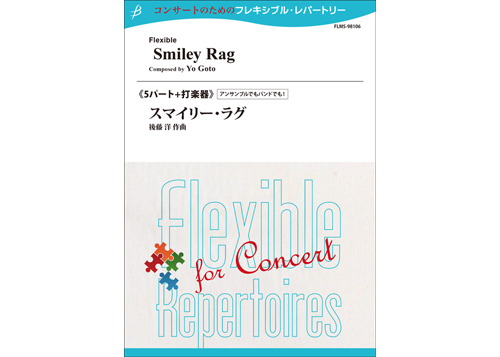Smiley Rag Flexible 5 Parts + Percussion