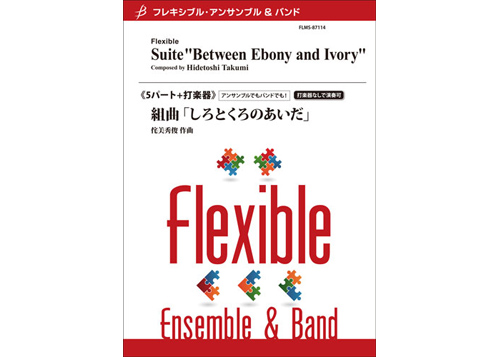 Between Ebony and Ivory Suite - Flexible Ensemble/Band 5 Parts &
