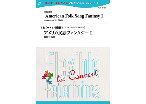 American Folksong Fantasy I - Flexible Band 5 Parts & Percussion