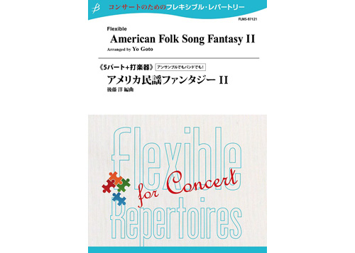 American Folksong Fantasy II - Flexible Band 5 Parts & Percussio
