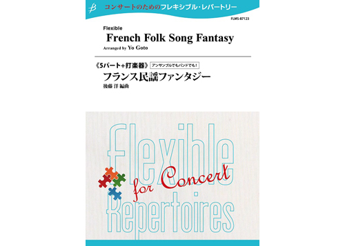 French Folksong Fantasy - Flexible Band 5 Parts & Percussion