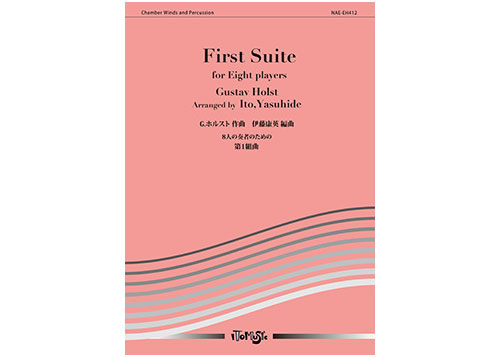 First Suite for Eight Players