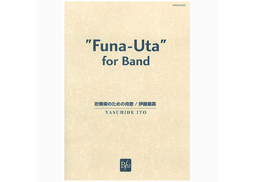 Funa-Uta for Band